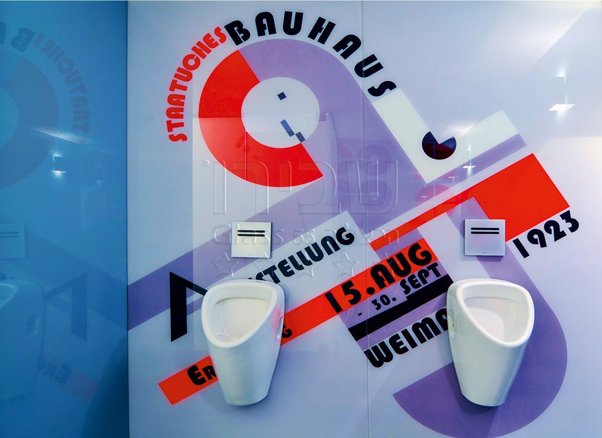 חיפוי קיר מודפסים לאמבטיה