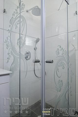 מקלחונים של שבירו