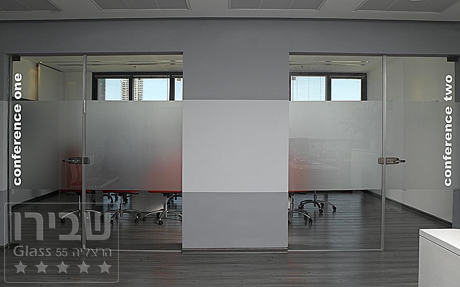 סגירת ויטרינה זכוכית משרדית ALL GLASS