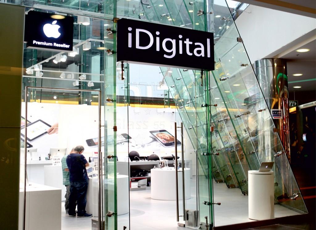 וטרינה זכוכית אפל אי-דיגיטל סינמה סיטי 3